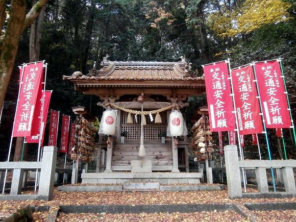 十麻里二柱(とまりふたはしら)神社