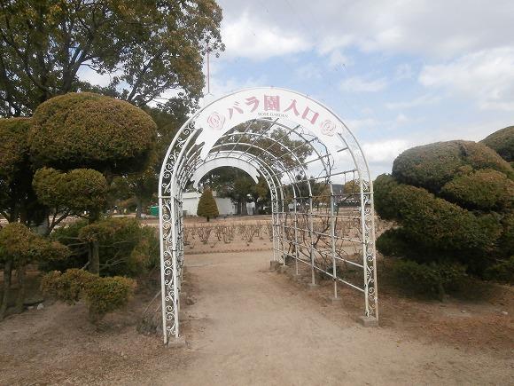バラ園入口