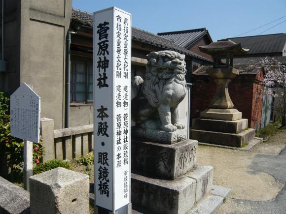 県指定重要文化財石造りの眼鏡橋