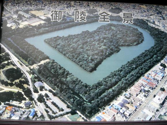「仁徳天皇百舌鳥耳原中陵」の全景