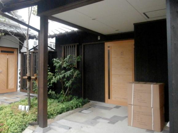 客室 黒竹