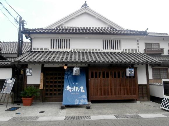 矢掛屋 INN & SUITES