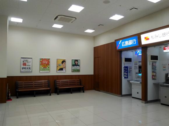「ATMコーナー」