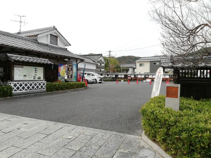 街並み観光駐車場