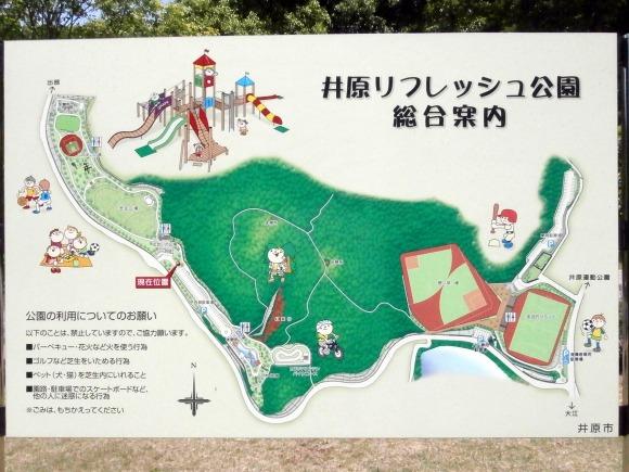 井原リフレッシュ公園案内図