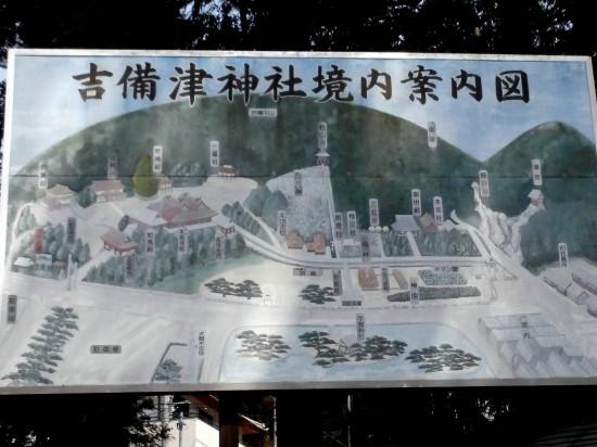 吉備津神社の案内図