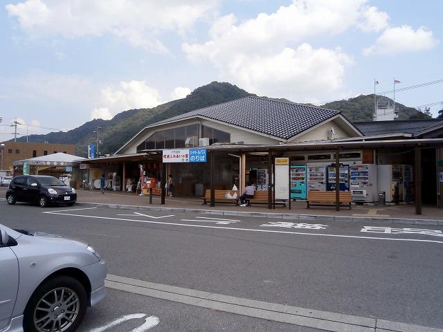 道の駅クロスロードみつぎ