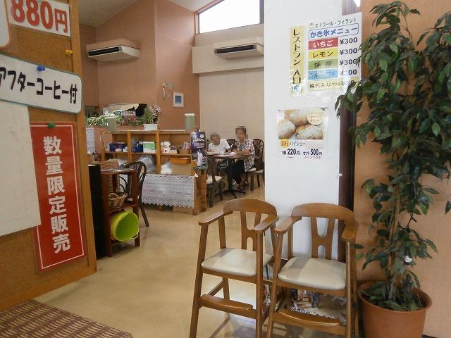 道の駅クロスロードみつぎ レストラン