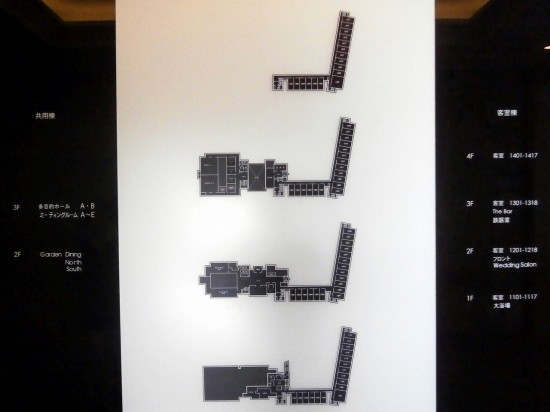 神石高原ホテル案内図