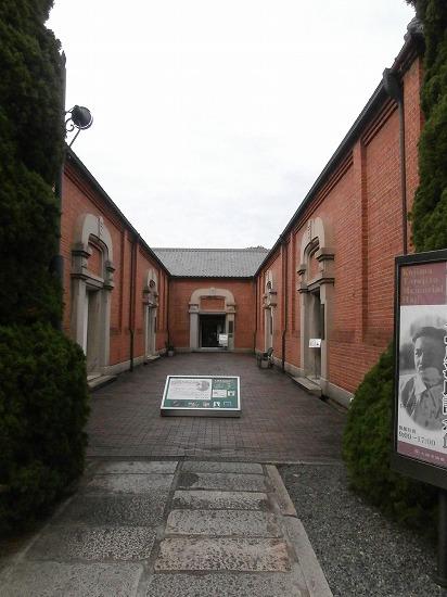 児島虎二郎記念館